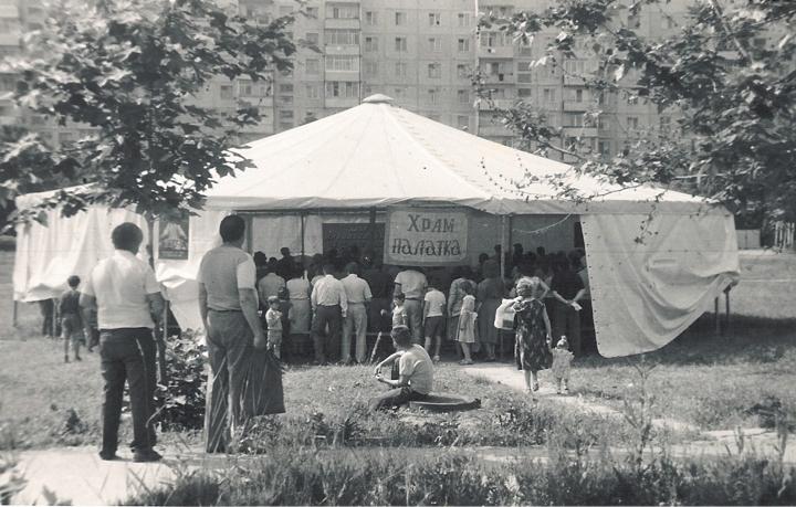 Храм-палатка в КМР