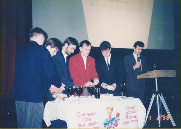 Пасторы церкви совершают вечерю 1998